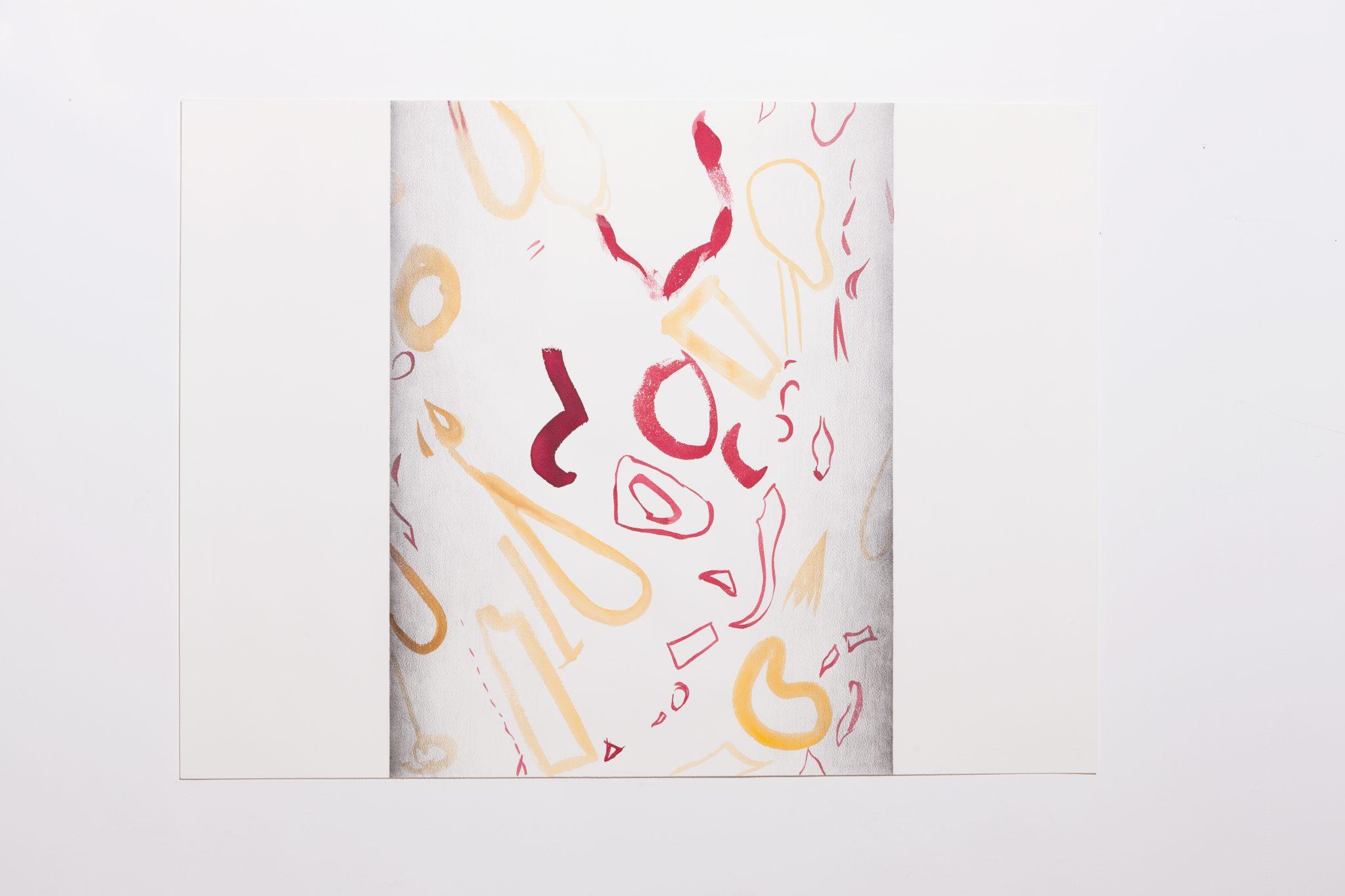 Pillar - Pencil, gouache, ink on paper